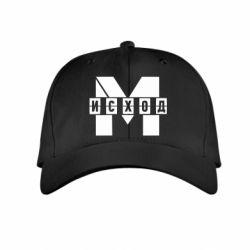 Дитяча кепка Метро результат міні логотип