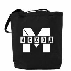 Сумка Метро результат міні логотип