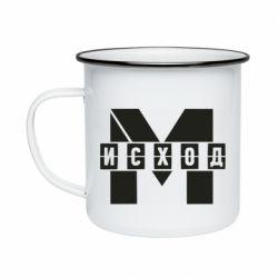 Кружка емальована Метро результат міні логотип
