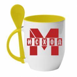 Кружка з керамічною ложкою Метро результат міні логотип