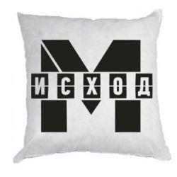 Подушка Метро результат міні логотип