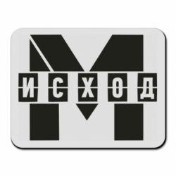Килимок для миші Метро результат міні логотип