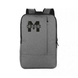 Рюкзак для ноутбука Метро результат міні логотип