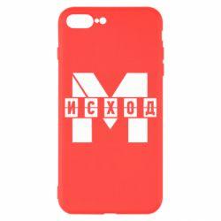 Чохол для iPhone 7 Plus Метро результат міні логотип