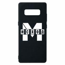 Чохол для Samsung Note 8 Метро результат міні логотип