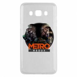 Чехол для Samsung J5 2016 Metro: Redux