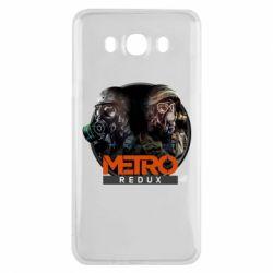 Чехол для Samsung J7 2016 Metro: Redux