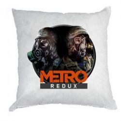 Подушка Metro: Redux