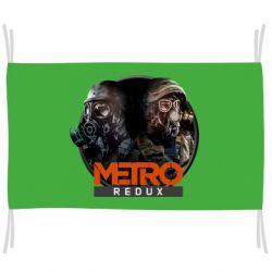 Флаг Metro: Redux