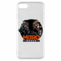 Чехол для iPhone 8 Metro: Redux