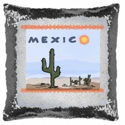 Подушка-хамелеон Mexico art