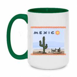 Кружка двоколірна 420ml Mexico art
