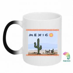 Кружка-хамелеон Mexico art
