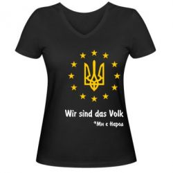 Женская футболка с V-образным вырезом Ми є народ! - FatLine
