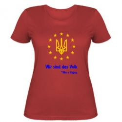 Женская футболка Ми є народ!