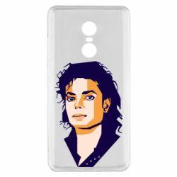 Чехол для Xiaomi Redmi Note 4x Michael Jackson Graphics Cubism