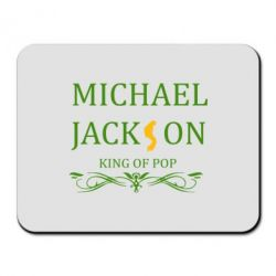 Коврик для мыши Michael Jackson King of POP - FatLine