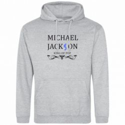 Толстовка Michael Jackson King of POP - FatLine