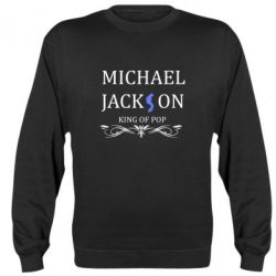 Реглан (свитшот) Michael Jackson King of POP - FatLine