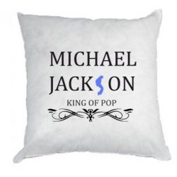 Подушка Michael Jackson King of POP - FatLine
