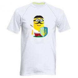 Чоловіча спортивна футболка Mignon Cossack Patriot
