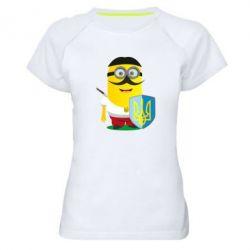 Жіноча спортивна футболка Mignon Cossack Patriot