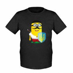 Дитяча футболка Mignon Cossack Patriot