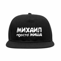 Снепбек Михаил просто Миша - FatLine