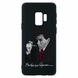 Чохол для Samsung S9 Михайль Семенко