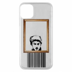 Чохол для iPhone 11 Pro Микола Хвильовий - Я (Романтика)