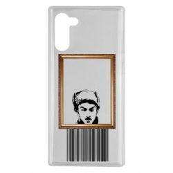 Чохол для Samsung Note 10 Микола Хвильовий - Я (Романтика)