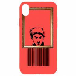 Чохол для iPhone XR Микола Хвильовий - Я (Романтика)