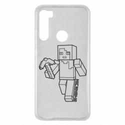 Чехол для Xiaomi Redmi Note 8 Minecraft and hero nickname