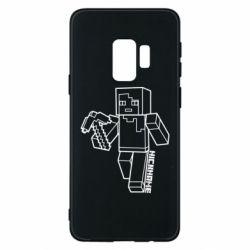 Чехол для Samsung S9 Minecraft and hero nickname
