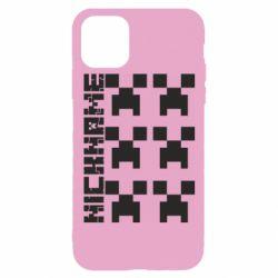 Чохол для iPhone 11 Pro Minecraft and nickname