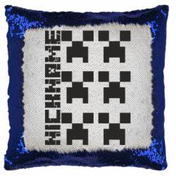 Подушка-хамелеон Minecraft and nickname