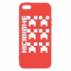 Чохол для iphone 5/5S/SE Minecraft and nickname
