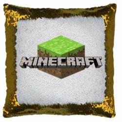 Подушка-хамелеон Minecraft Land