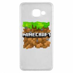 Чохол для Samsung A3 2016 Minecraft Main Logo