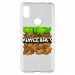 Чохол для Xiaomi Redmi S2 Minecraft Main Logo