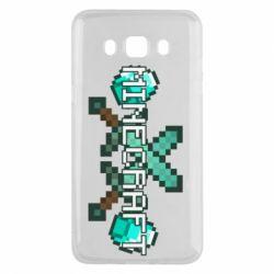 Чохол для Samsung J5 2016 Minecraft алмазний меч