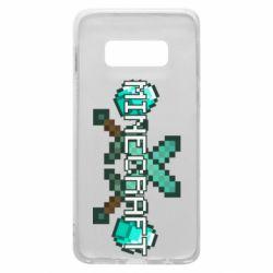 Чохол для Samsung S10e Minecraft алмазний меч