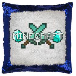 Подушка-хамелеон Minecraft алмазний меч