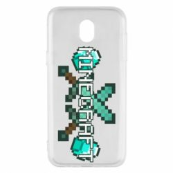 Чохол для Samsung J5 2017 Minecraft алмазний меч