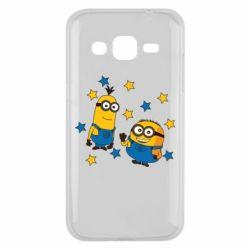 Чохол для Samsung J2 2015 Minions and stars