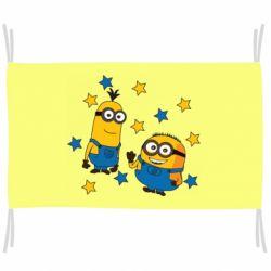 Прапор Minions and stars