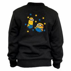 Дитячий бомбер Minions and stars