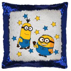 Подушка-хамелеон Minions and stars