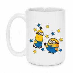 Кружка 420ml Minions and stars