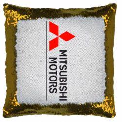 Подушка-хамелеон Mitsubishi Motors лого